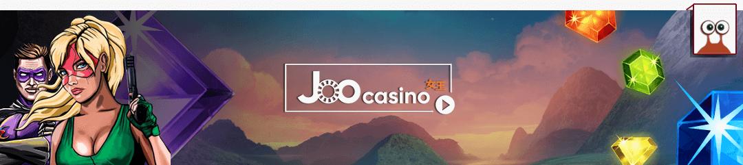 Joo Casino erbjuder massor av free spins och spelautomater för dig som spelare hos nätcasinot.